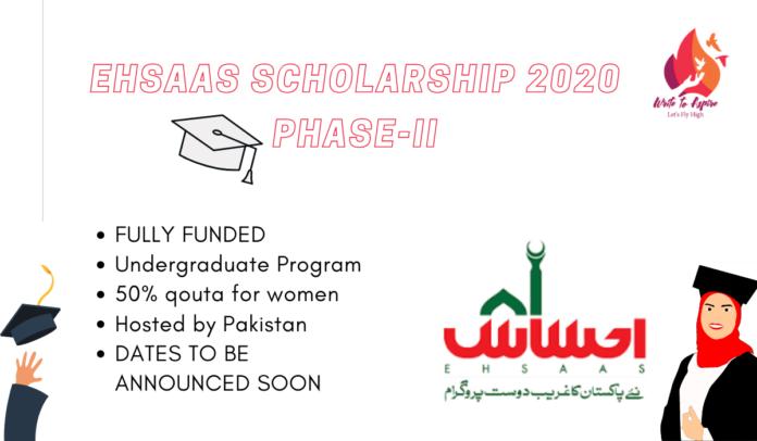 HEC Ehsaas Scholarship 2020 Phase-II/writetoaspire